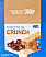 ON Protein Crunch Bars front of box