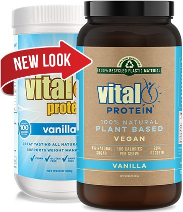 Vital Protein Powder (Pea Protein)