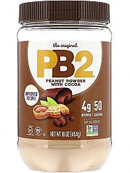 BELL Plantation PB2