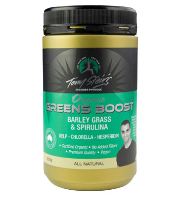 GreenS Boost Tub